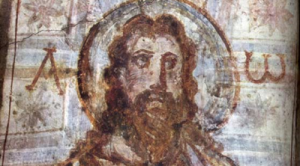 old image of Jesus